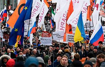 На Марш Нямцова ў Маскве выйшлі больш за 22 тысяч чалавек