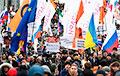 На Марш Немцова в Москве вышли более 22 тысяч человек