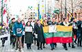 В Литве прошел Марш Немцова