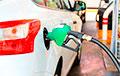 У Беларусі зменяцца кошты бензіну