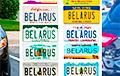 Сколько в США автомобилей с регистрационным знаком Belarus?