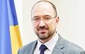 Премьер Украины: Готов уйти в отставку в любой момент, когда народ, Рада или президент выразят такую мысль