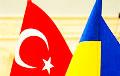Турцыя дапаможа Украіне вырабляць зброю