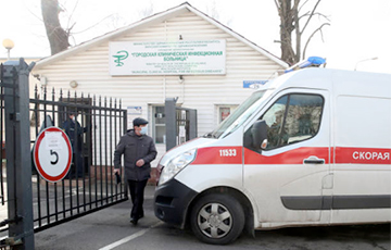 Health Ministry Reported 86 Coronavirus Infected In Belarus