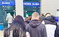 В марте белорусы купили в шесть раз больше иностранной валюты, чем в январе