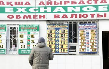 В Казахстане запретили свободную покупку валюты