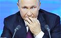 Сломать «матрицу» Путина