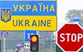 Падлетак, які знік у Ляхавічах, хацеў збегчы ва Украіну