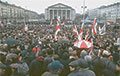 20 гадоў таму ў Менску прайшоў «Марш Свабоды 2»