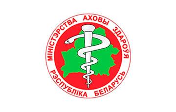Минздрав: В Беларуси 304 случая заражения коронавирусом