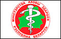 Ministry Of Health Hides Number Of Coronavirus Infected In Belarus