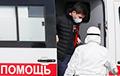 Каранавірус бушуе ў Менскай і Магілёўскай абласцях: у двух раёнах уведзены масачны рэжым