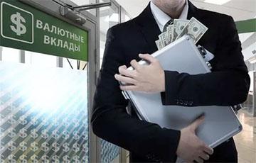 Где открыть счет, если не в белорусском банке