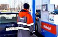 «Уходят времена, когда бензин в Беларуси был дешевле, чем в Литве»