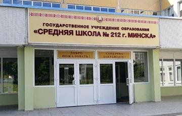 Коронавирус выявили у минского шестиклассника