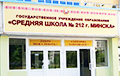 Minsk 6-Grader Detected To Have Coronavirus Infection