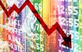Белорусские банки резко сократили расходы на благотворительность