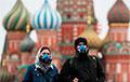 Эпидемия коронавируса в России перешла в новую стадию