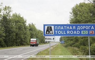 BelToll меняет правила оплаты за пользование белорусскими дорогами
