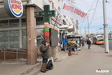 Барыс Хамайда: «Беларусь перадусім» — гэта мой дэвіз