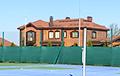 На малой родине Лукашенко найдена новая роскошная резиденция
