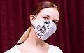 Как гродненка создает дизайнерские маски