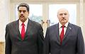 Генпрокурор США: Будем рассматривать все варианты действий для задержания диктатора