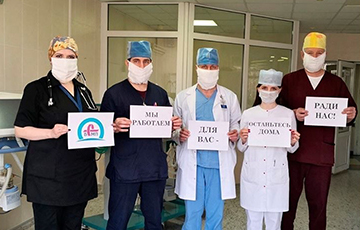 Hrodna Doctors Call On Belarusians To Stay Home