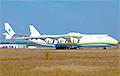 Самый большой самолет в мире взлетел с украинским двигателем