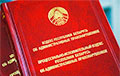 Стала вядома, якія змены хочуць унесці ў адміністрацыйны кодэкс Беларусі