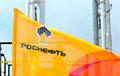 «Роснефть» абвясціла аб спыненні дзейнасці ў Вэнэсуэле