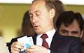 «Общак» господина Путина
