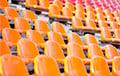 Фанаты брестского, минского «Динамо» и БАТЭ присоединились к бойкоту чемпионата Беларуси