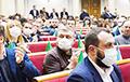 Верховная Рада Украины приняла закон об открытии рынка земли