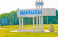 В Лельчицах не хватает мест для пациентов с пневмонией