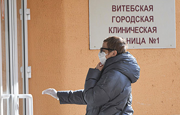 """""""Almost 800 People With Pneumonia Hospitalized In Vitsebsk, There Are No Coronavirus Tests"""""""