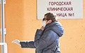 """Almost 800 People With Pneumonia Hospitalized In Vitsebsk, There Are No Coronavirus Tests"""