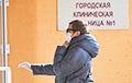 «В Витебске госпитализированы почти 800 человек с пневмонией, тесты на коронавирус закончились»