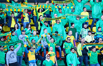 """Nioman"" Fans To Belarusian Football Federation: Take Courage And Stop Championship"