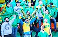 Фанаты «Нёмана» - федэрацыі футбола Беларусі: Набярыцеся смеласці і спыніце чэмпіянат