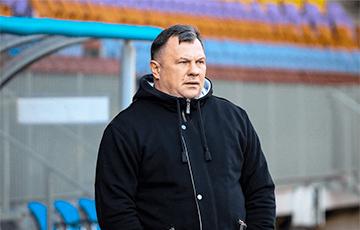 Галоўны трэнер «Нёмана» падтрымаў байкот футбольных заўзятараў
