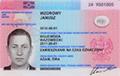 Легалізацыйныя дакументы для іншаземцаў у Польшчы працягнулі аўтаматычна
