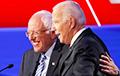 В США демократы перенесли выдвижение своего кандидата в президенты