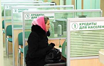«Попросила в банке отсрочку по кредиту - за рассмотрение заявления взяли 45 рублей!»