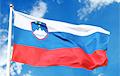 Cловения оплатит 80% зарплат временно неработающих граждан