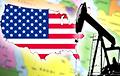Нафтавікі ЗША наважылі ўдарыць па Расеі і Савудаўскай Арабіі
