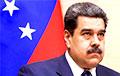 Мадуро приказал мобилизовать артиллерию