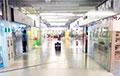 «€7 тысяч за воздух в торговом центре»