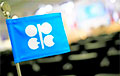 Reuters: Саммит ОПЕК+ будет перенесен