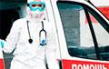 Признание медика: В больницу в Аксаковщине из-за коронавируса положили более 100 человек